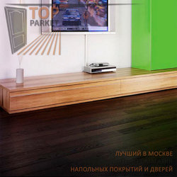 Паркетная доска Teka Antique Soft Loc Дуб Ebony 14 мм