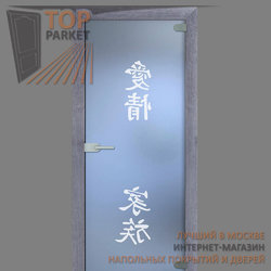 Стеклянная дверь Bella Cosa Фуджи