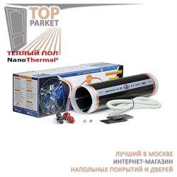 Теплый пол NanoThermal комплект мощностью 160 Вт на кв.м