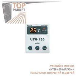 Терморегулятор электронный, накладной NanoThermal UTH-150 (датчик t по полу)
